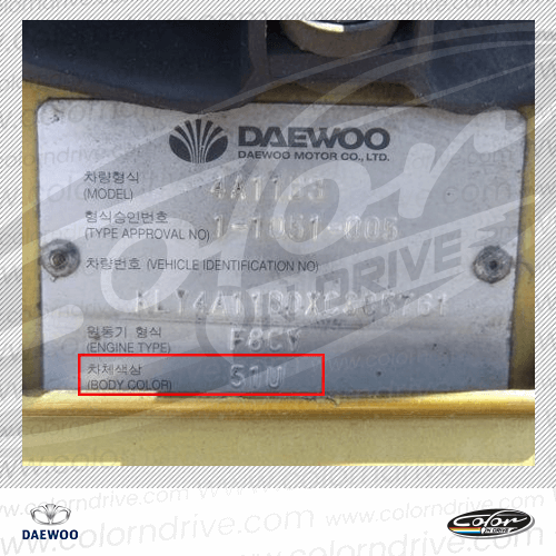Daewoo Paint Code Label